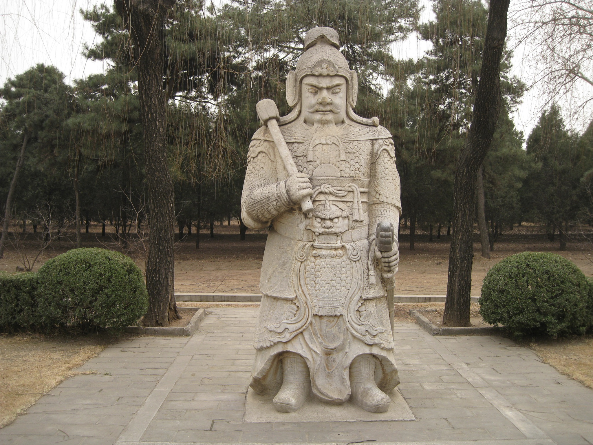 the sacred road leads to the treasure of the ming dynasty Ming dynasty garden design (1368-1644) of all the imperial gardens the best known to europeans are those of the eighteenth century at that period news was coming in.